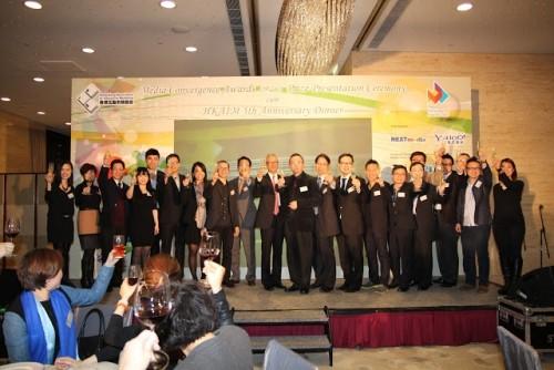 Media Convergence Award 2012 Prize Presentation Ceremony cum HKAIM 5th Anniversary Dinner