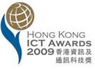 The Best LifeStyle Award (Creative & Free Living) Bronze Award