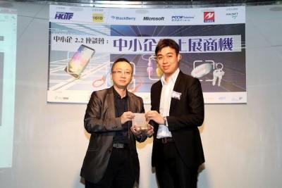 Guest speaker of SME 2.2 Conference