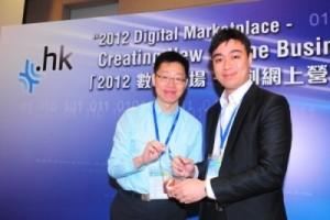 Moderator of Digital Marketplace Seminar 2012 by HKIRC