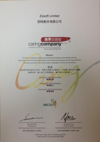 Caring Company 2011/12