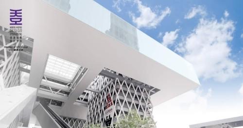 Guest speaker @ Hong Kong Design Institute
