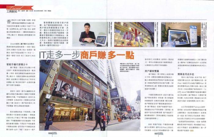 Capital Weekly (21/11/2013)