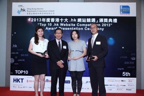 Top 10 .hk Website Competition 2013 Award Presentation Ceremony