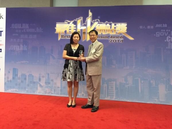 """Best .hk Website Awards 2014"" Awards Presentation Ceremony"