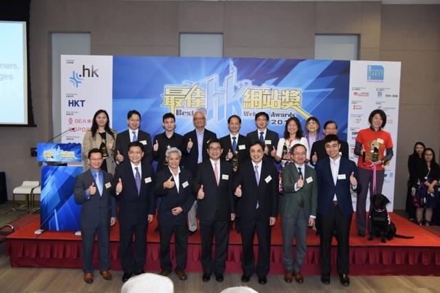 Best .hk Website Awards 2015 ceremony