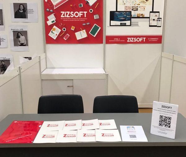 PolyU SPEED Career Fair 2017 (Booth No:9)