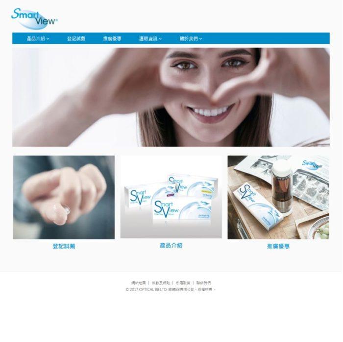 SmartView® WordPress Website