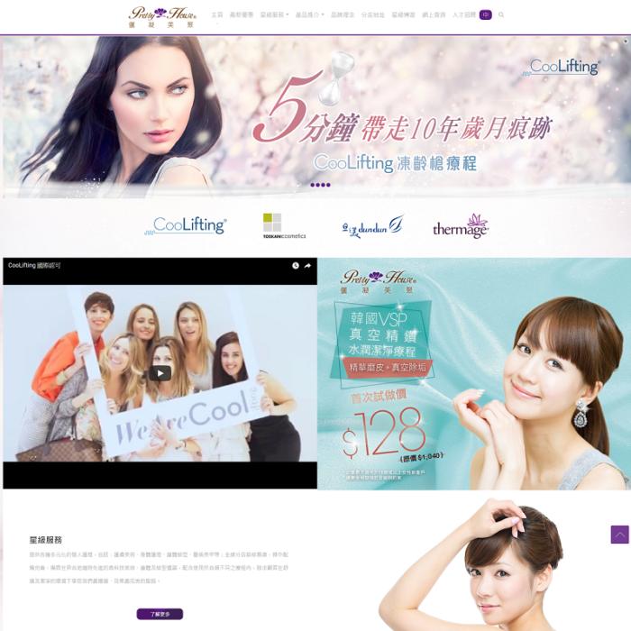 Pretty House WordPress Website