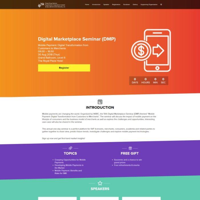 Digital Marketplace Seminar (DMP) 2018 WordPress Website