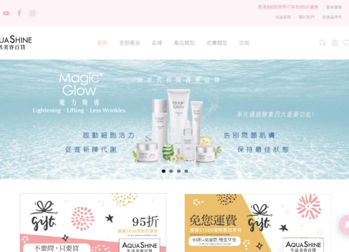 Aqua Shine WordPress WooCommerce Website