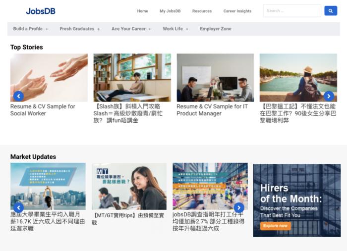 Career advice by JobsDB Hong Kong WordPress website